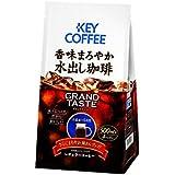 KEY COFFEE(キーコーヒー) グランドテイスト 香味まろやか水出し珈琲(粉) (35g×4P)×6袋入