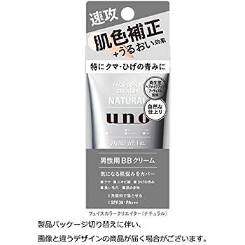 UNO(ウーノ) フェイスカラークリエイター(ナチュラル) BBクリーム メンズ SPF30 PA+++