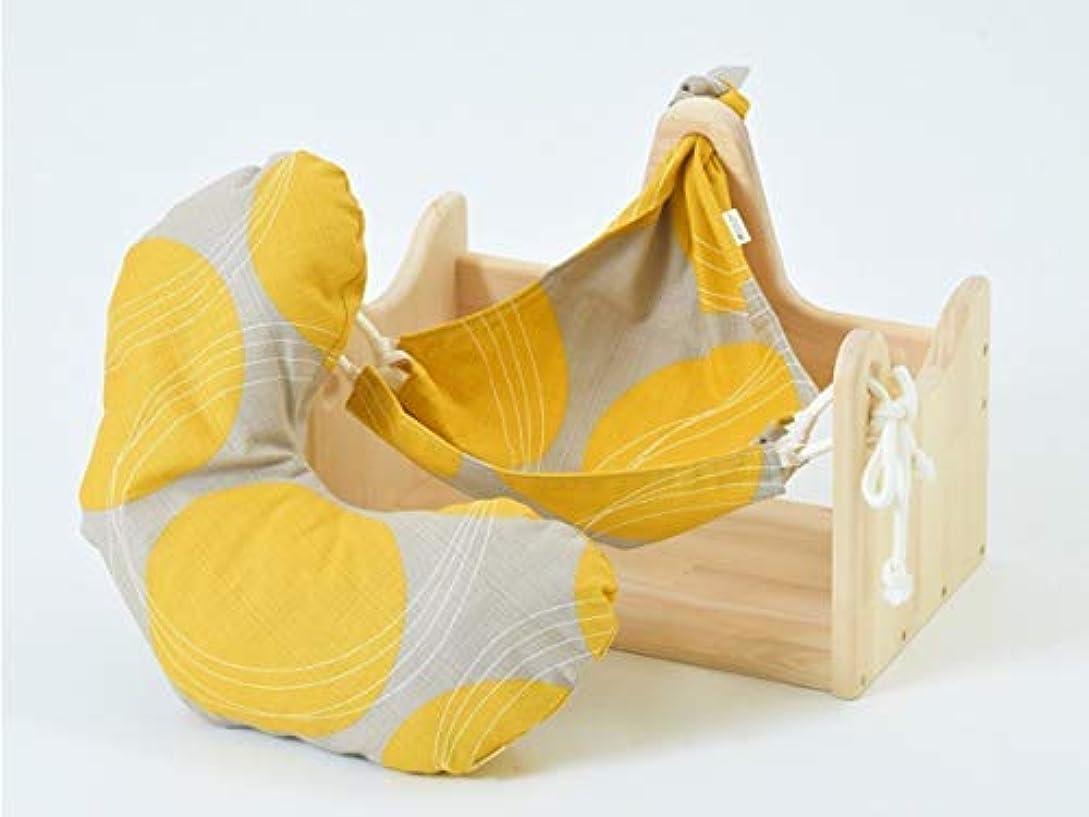 いらいらさせるセンター衣類エムアイストーリー/ハンモックピローα (サークルY) 良質な睡眠のための枕 癒しのまくら 首こり 肩こり ストレス対策