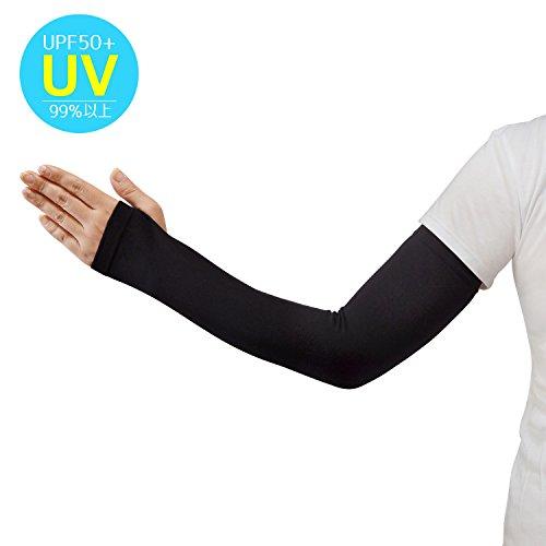 UPF50+ UVカット99%以上 キシリトール と 気化熱...