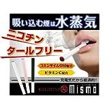 電子タバコ ニコレスタイルmismoミスモ スターターキット電子たばこ・ホワイト (商品イメージ)