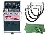 【パッチケーブル3本 + クロス セット】BOSS Bass Synthesizer SYB-5