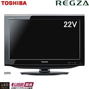 TOSHIBA 22V型  液晶 テレビ REGZA 22R3
