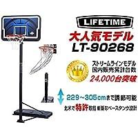 LIFETIME ライフタイムバスケットゴール LT-90268 オプションフルセット