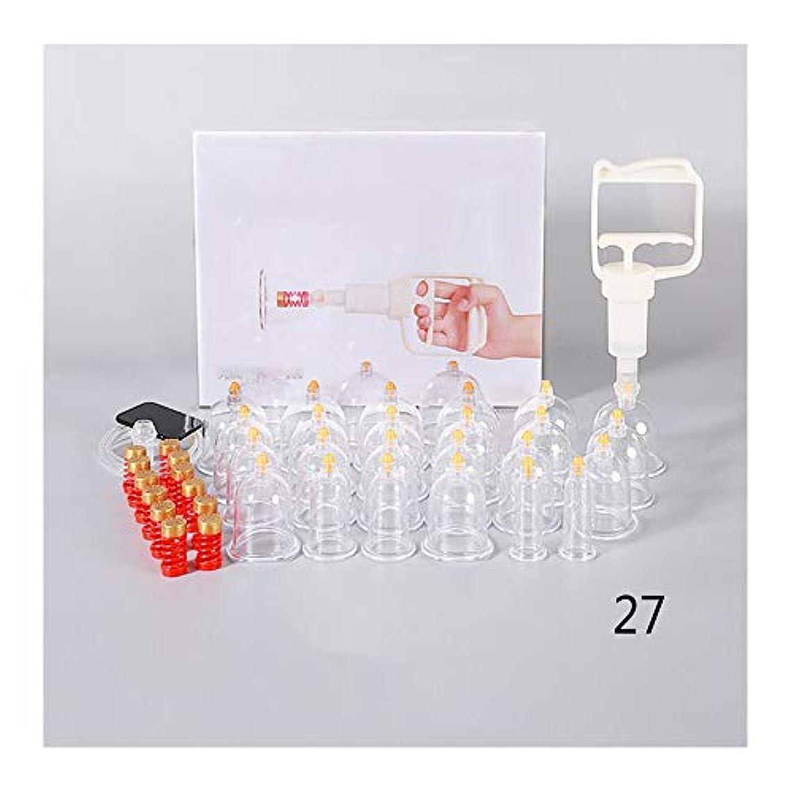 持ってるポークデコレーション27カップカッピングセットプラスチック、真空吸引中国のツボ療法、在宅医療、筋肉関節痛、肩背部膝痛の軽減に最適