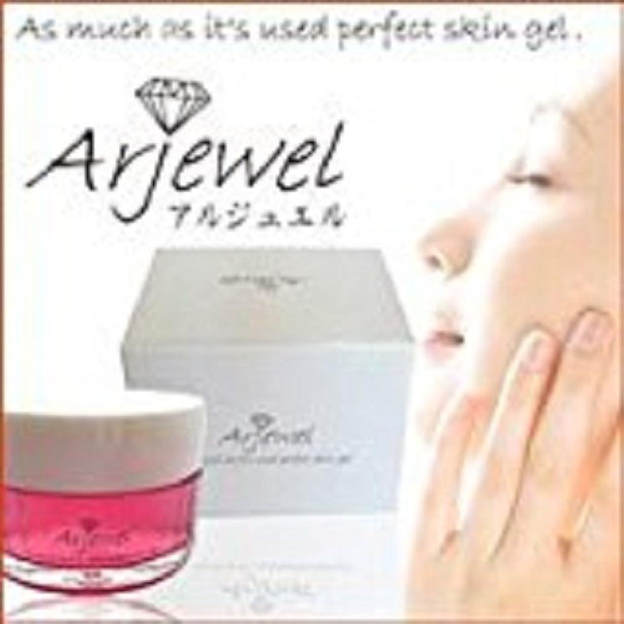 意志アルカイック裁量アルジュエル (Arjewel) /美容ジェル 小顔ジェル