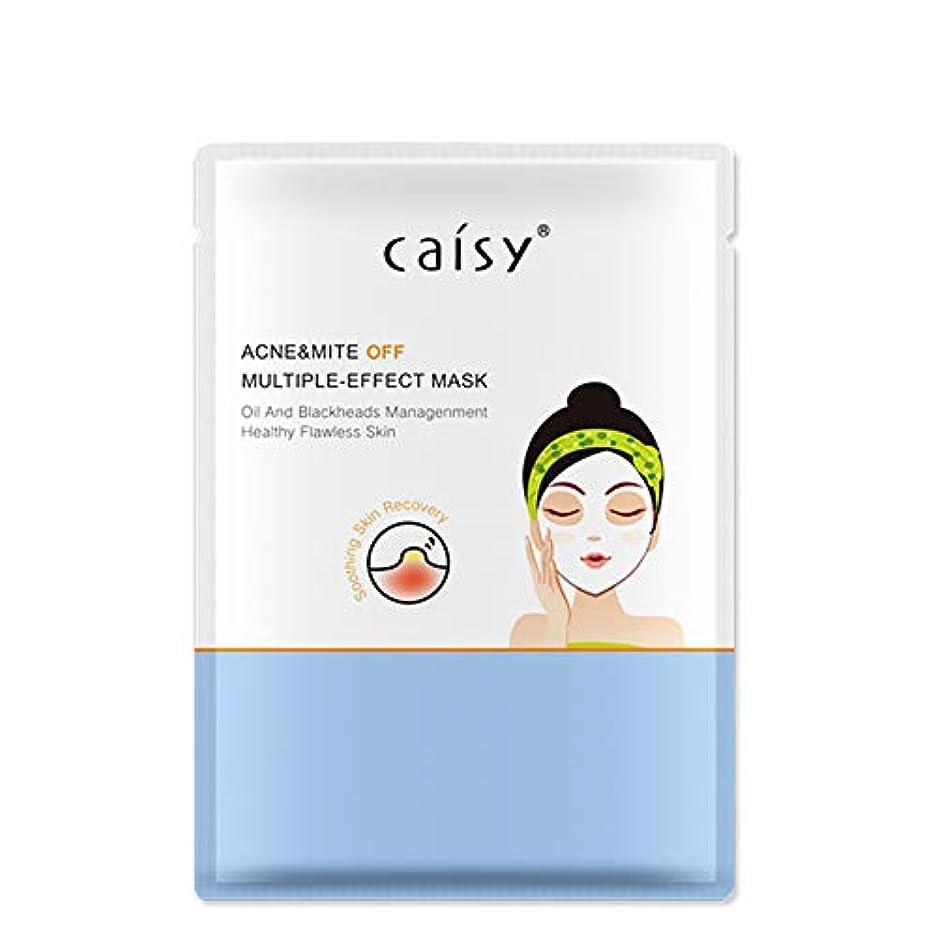 香り終わった悪性Eno(エノ)多項修復マスク ニキビ そばかす 緩やか 補水 保湿 毛穴を収縮する 10枚/セット
