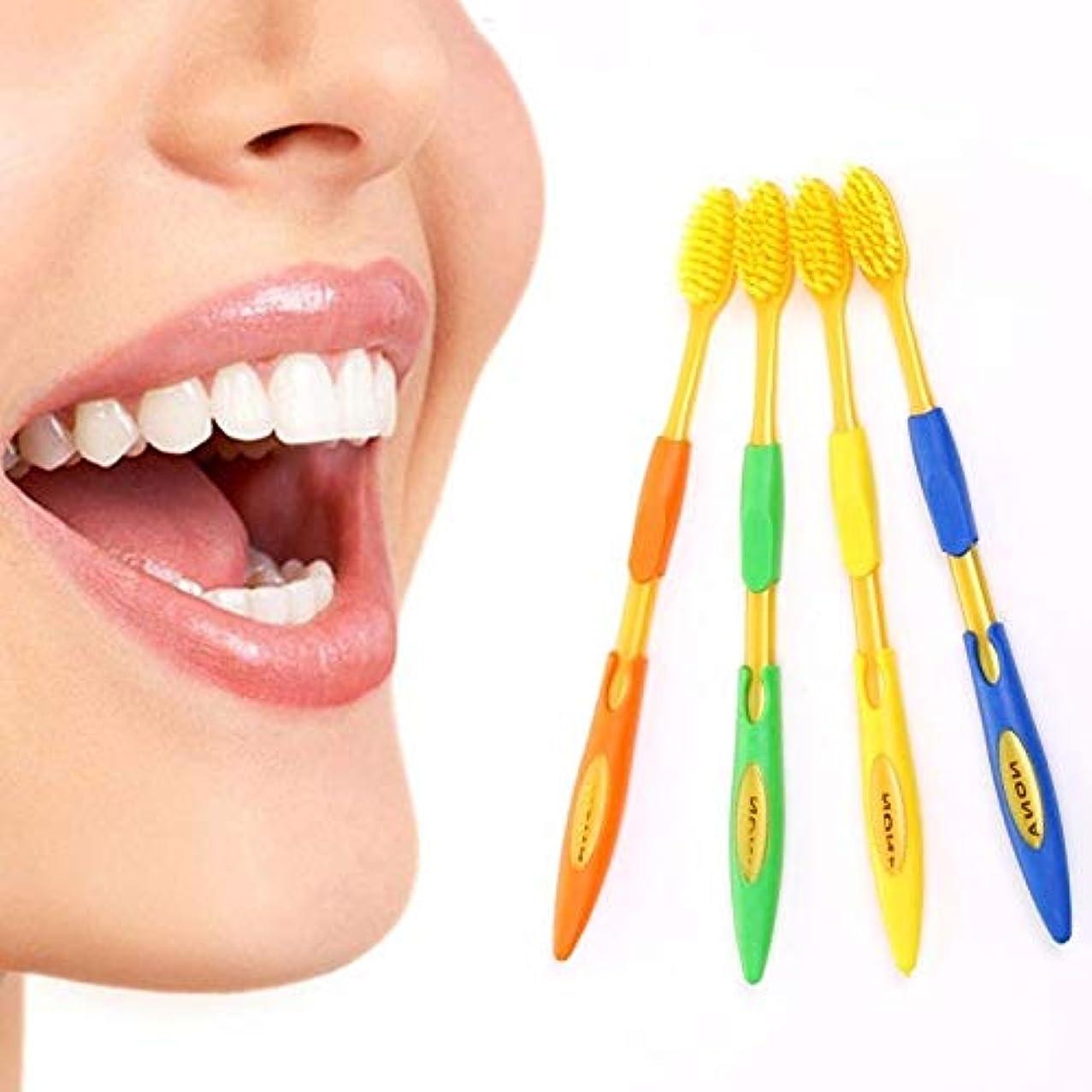 珍しいフリルバスルーム歯ブラシ4本 歯間ブラシ 柔らかい 衛生 除菌