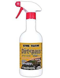 汚れ落とし洗浄剤 Dirt<Pass(ダートパス) 500g DP-D500