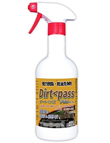 【超強力 汚れ落とし/業務用】 脱脂・脱油洗浄剤 Dirt<...