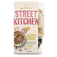 [Street Kitchen] ストリートキッチン日本照り焼きミールキット255グラム - Street Kitchen Japan Teriyaki Meal Kit 255G [並行輸入品]