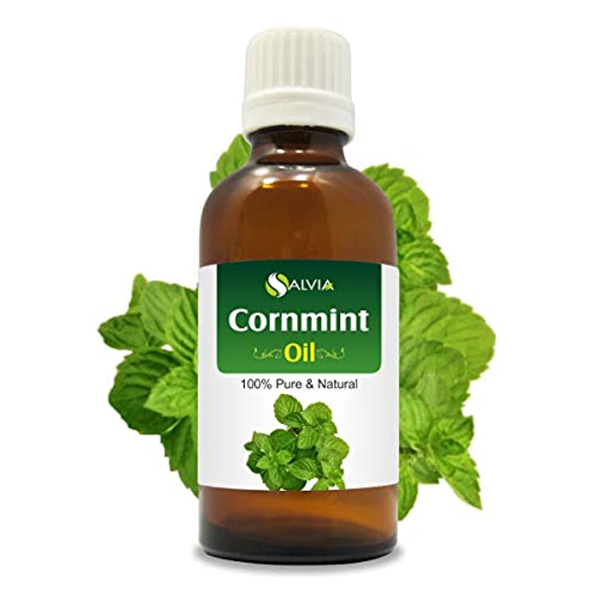 ベルベット黒バリケードCornmint Oil (Mentha arvensis) 100% Natural Pure Undiluted Uncut Essential Oil 50ml