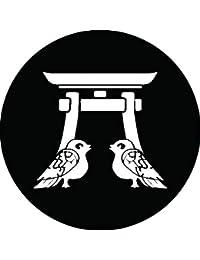 家紋シール 鳥居に鳩紋 布タイプ 直径40mm 6枚セット NS4-2376