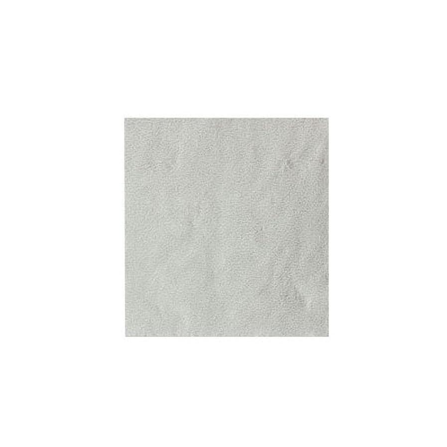フェザーご飯師匠ピカエース ネイル用パウダー パステル銀箔 #640 パステルホワイト 3.5㎜角×5枚