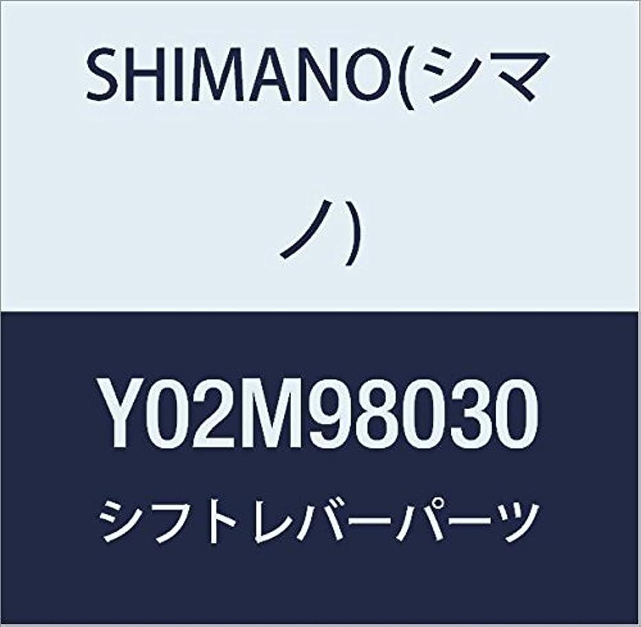 突撃ハリウッド命令的SHIMANO(シマノ) ST-4700 ネームプレート/ネジ Y02