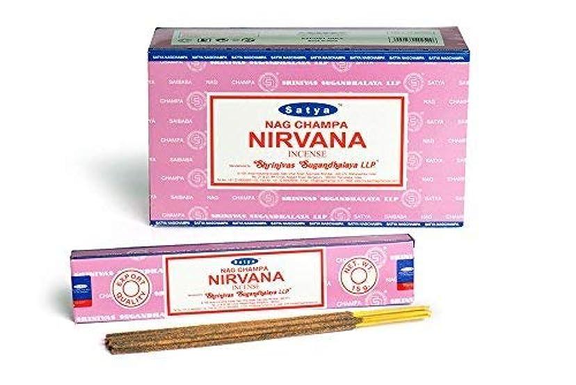 浴脆い戸棚Satya Nirvana Incense Sticks 180グラムボックス
