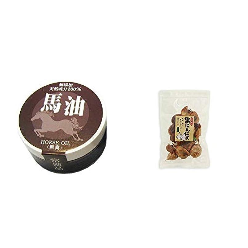 満州パンチドーム[2点セット] 無添加天然成分100% 馬油[無香料](38g)?熟成発酵 黒にんにく(120g)