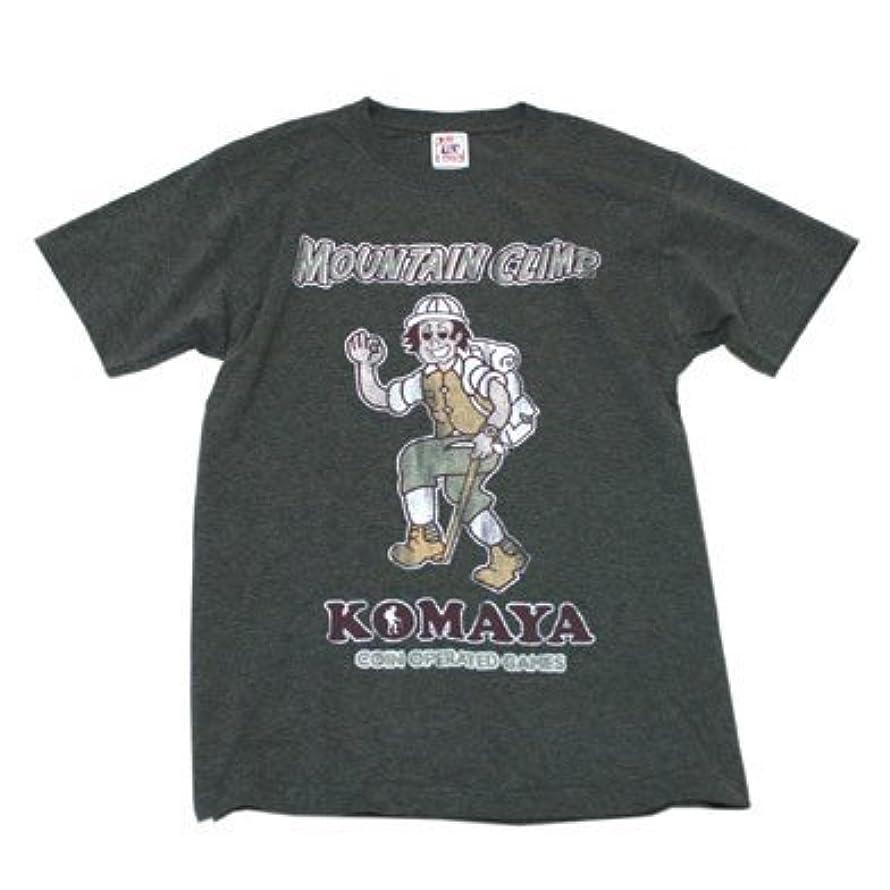 強制的ゆりかご熟達山のぼりゲーム Let's get going!!Tシャツ(チャコールグレー) Mサイズ