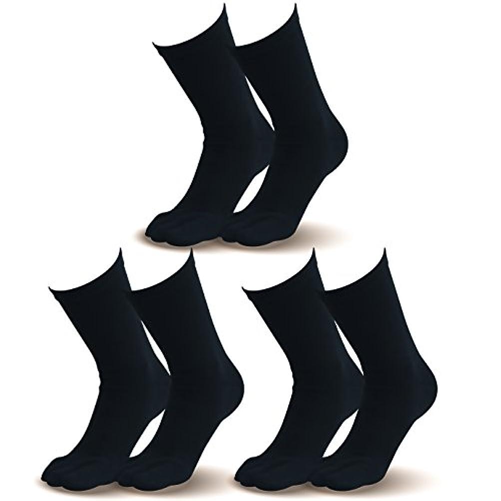 平野ハグ商標【指先まであったか靴下】とってもお得な ブラック3足組  温かい 暖かい 遠赤外線加工 セラミック 伸びる 外反母趾対策 健康 5本指ソックス