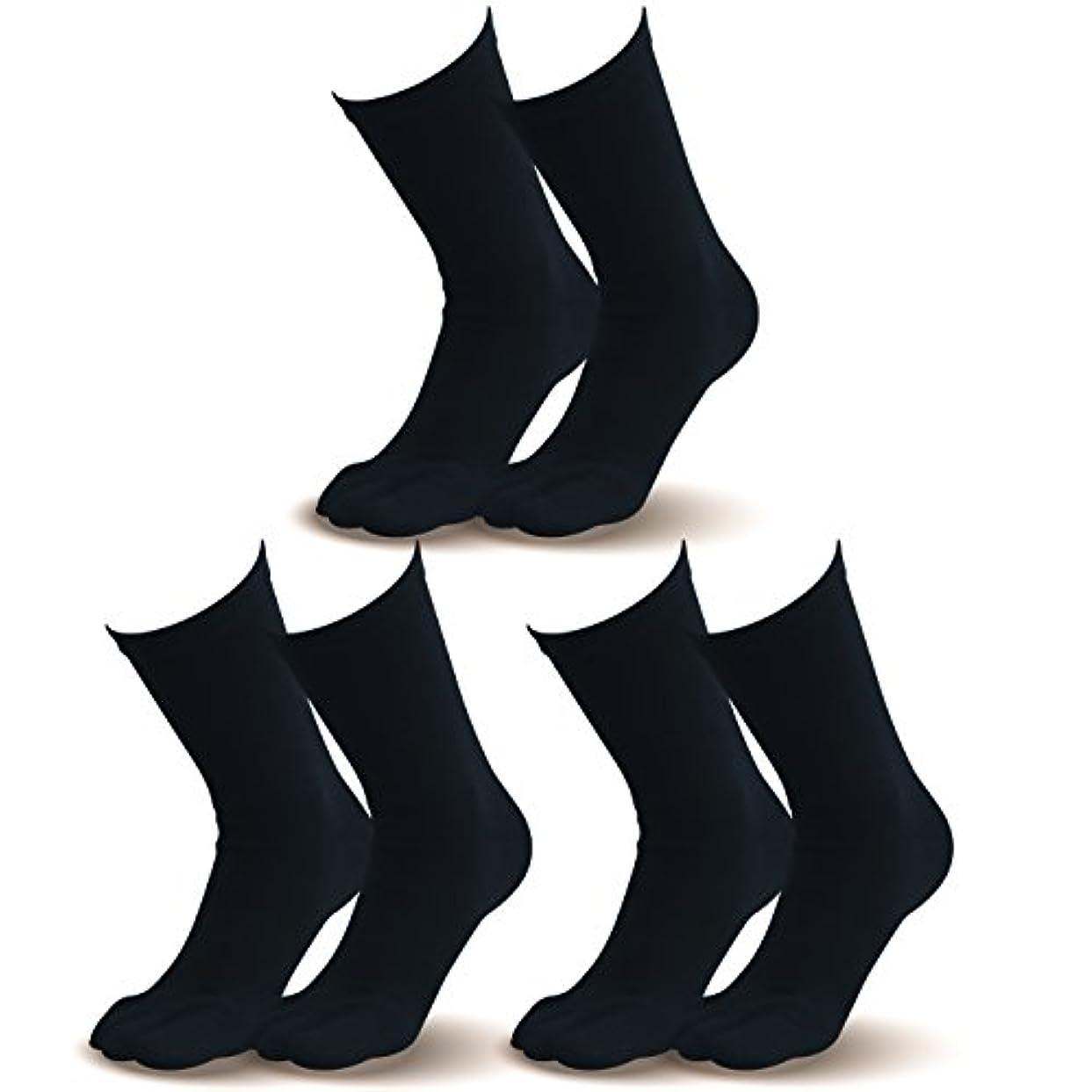信念アフリカ共和国【指先まであったか靴下】とってもお得な ブラック3足組  温かい 暖かい 遠赤外線加工 セラミック 伸びる 外反母趾対策 健康 5本指ソックス