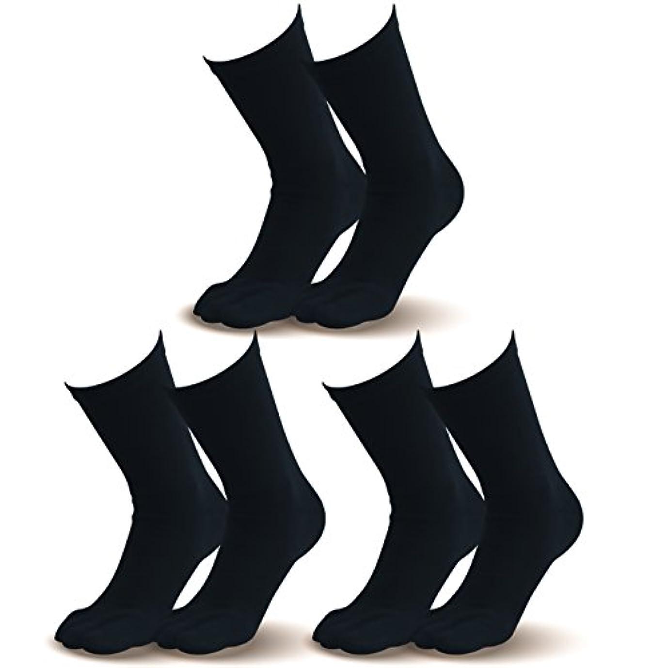 たっぷり活性化するそれ【指先まであったか靴下】とってもお得な ブラック3足組  温かい 暖かい 遠赤外線加工 セラミック 伸びる 外反母趾対策 健康 5本指ソックス