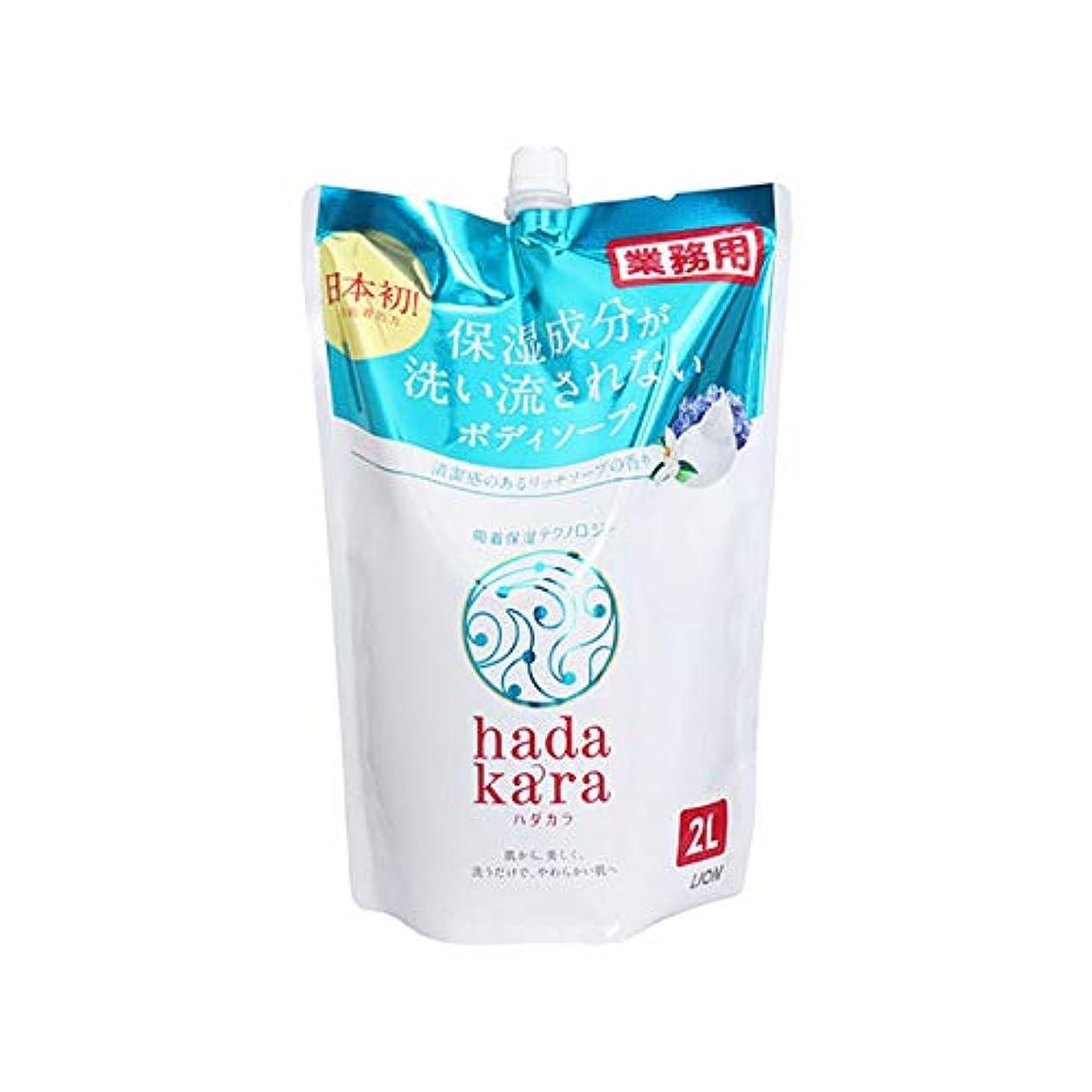 雄弁限定きゅうり業務用 ボディーソープ ハダカラ hadakara ボディソープ リッチソープの香り 2LX6本 ライオン