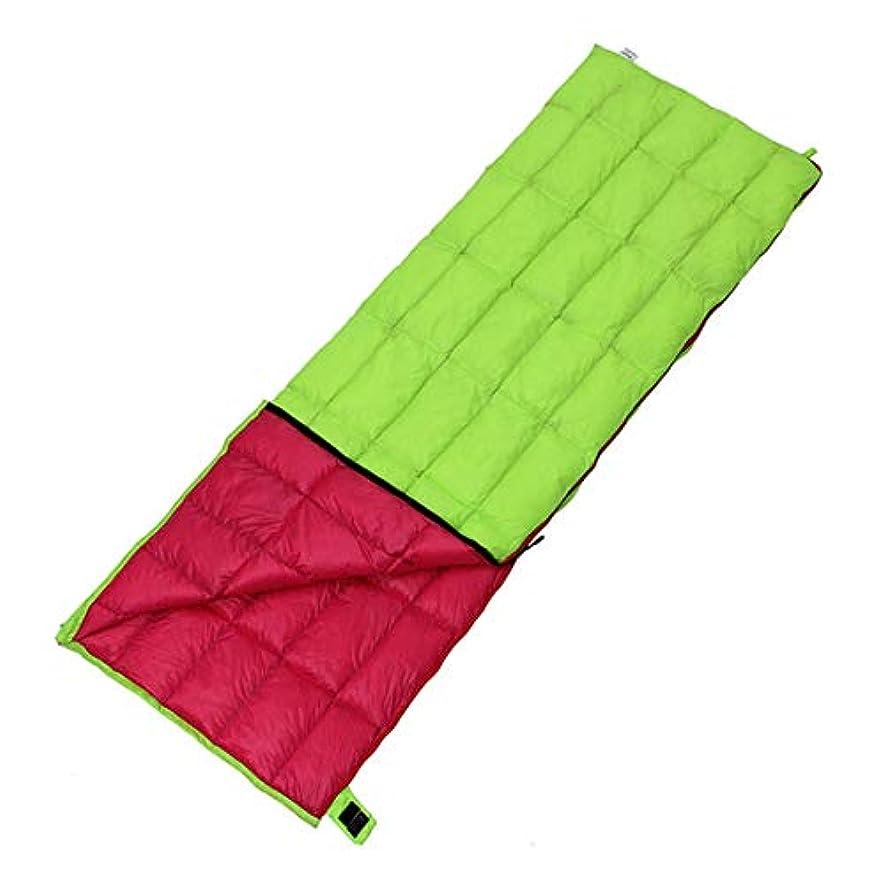手つかずの特権充電LilyAngel 寝袋暖かいフィールドポータブルエンベロープ暖かいポータブルシングル通気性の寝袋野生屋外キャンプに適して