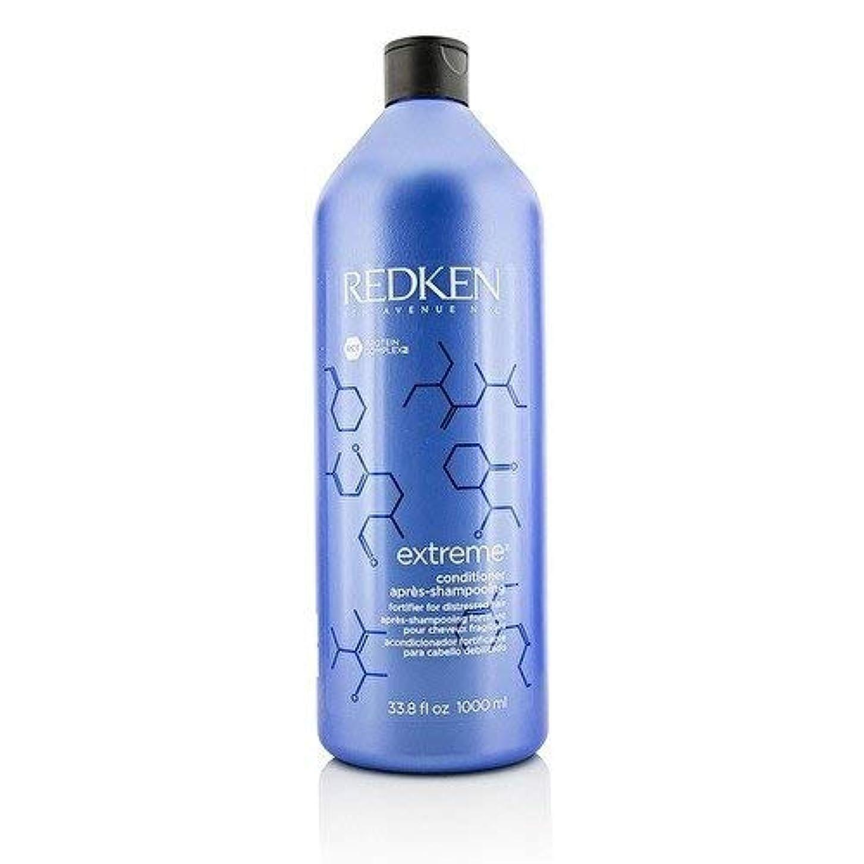 アクセシブルドロップ簡単にレッドケン Extreme Conditioner - For Distressed Hair (New Packaging) 1000ml/33.8oz並行輸入品