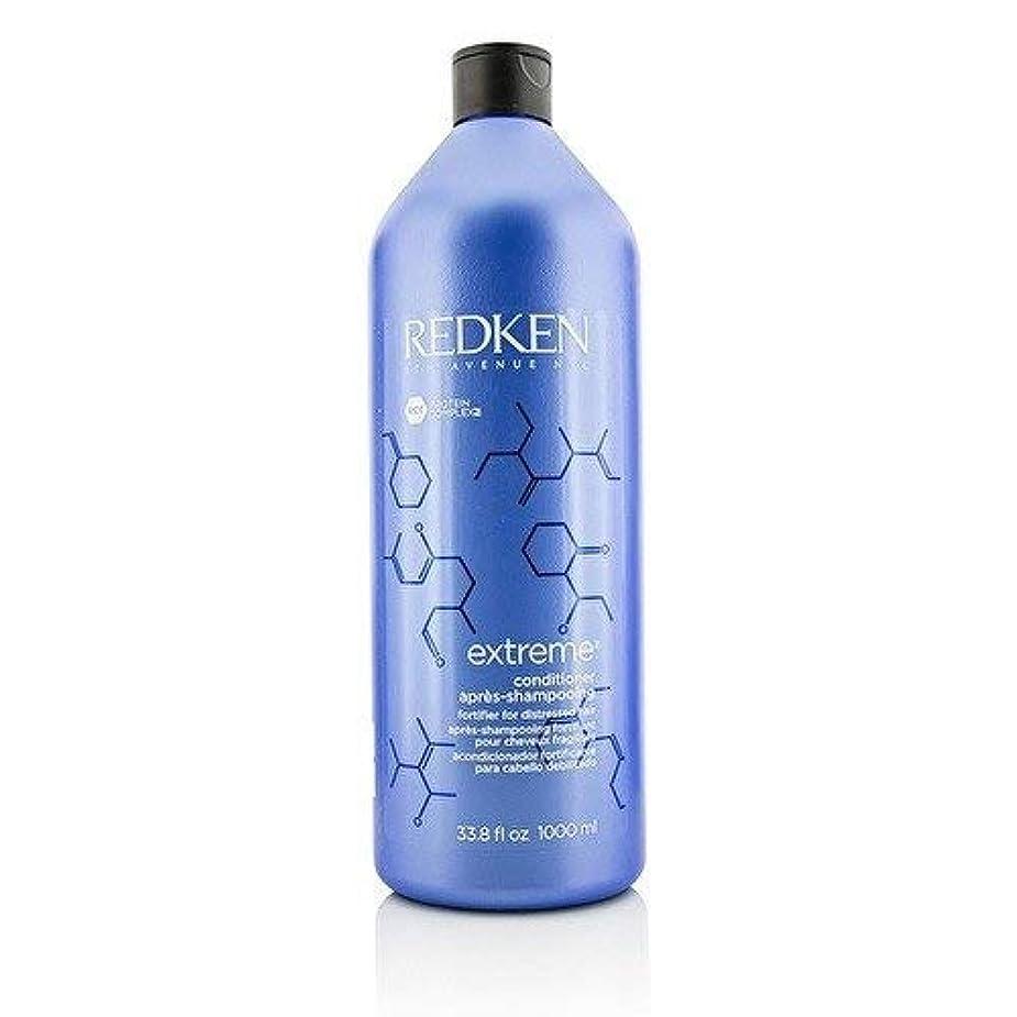 偏見言語学八レッドケン Extreme Conditioner - For Distressed Hair (New Packaging) 1000ml/33.8oz並行輸入品