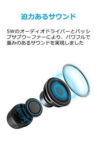 Anker SoundCore mini コンパクト Bluetoothスピーカー 【15時間連続再生 / 内蔵マイク搭載 / micro SDカード & FMラジオ対応】(ブラック)