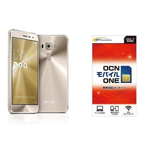 ASUS ZenFone3 SIMフリースマートフォン (ゴールド/5.2インチ)日本正規代理店品(オクタコアCPU/3GB/32GB/DSDS  au VoLTE対応) ZE520KL-GD32S3/A  OCNモバイル エントリーパッケージセット