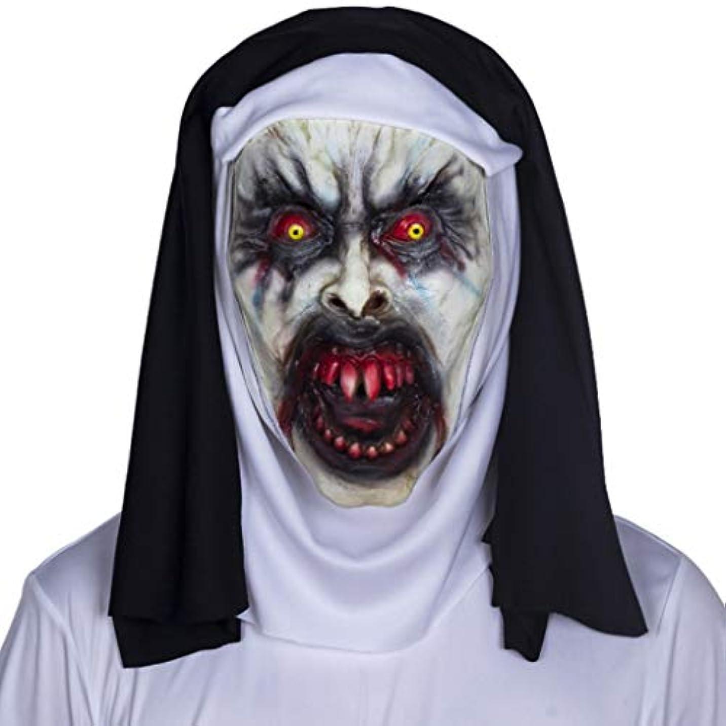溶けるベーコン競争力のあるハロウィンラテックスマスクヘッドギアパーティーボールシスターズホラーデッドゴーストマスクは小道具をドレスアップ