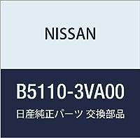 NISSAN (日産) 純正部品 ハーネスキツト ノート 品番B5110-3VA00
