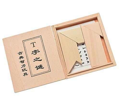 origin 木製T字パズル 4ピース シルエットパズル クラシックパズル 木のおもちゃ 知育 大人...