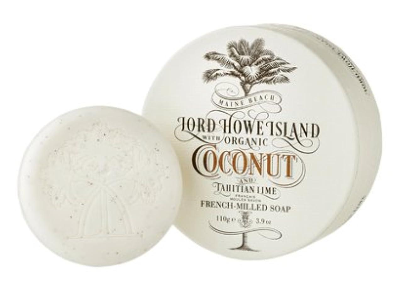 カバレッジ勧めるまどろみのあるマインビーチ ココナッツ&ライムシリーズ モイスチャーライジング ソープ