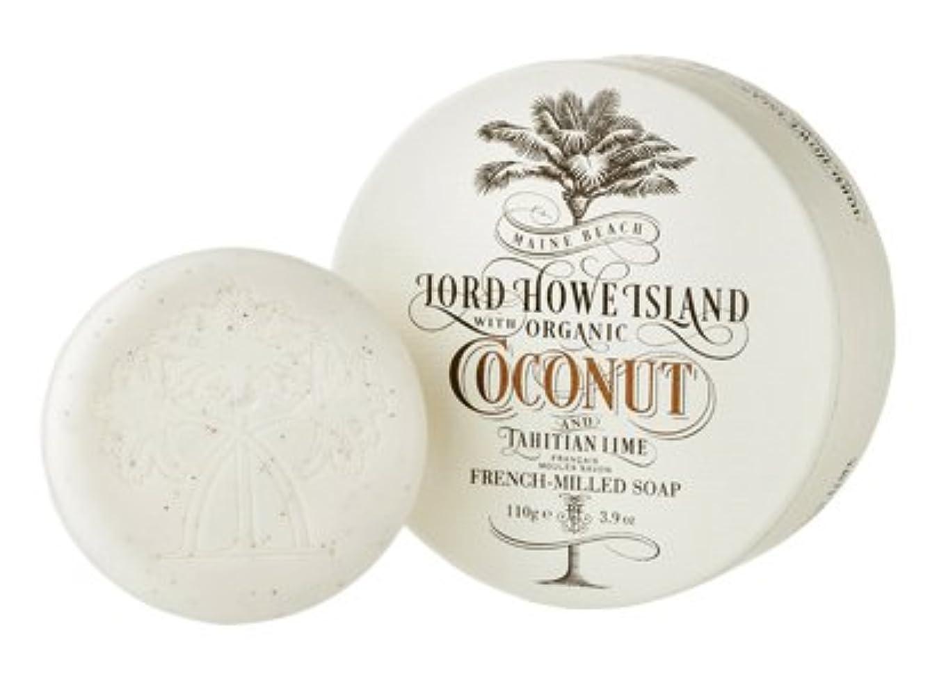 おいしい遅れマラドロイトマインビーチ ココナッツ&ライムシリーズ モイスチャーライジング ソープ