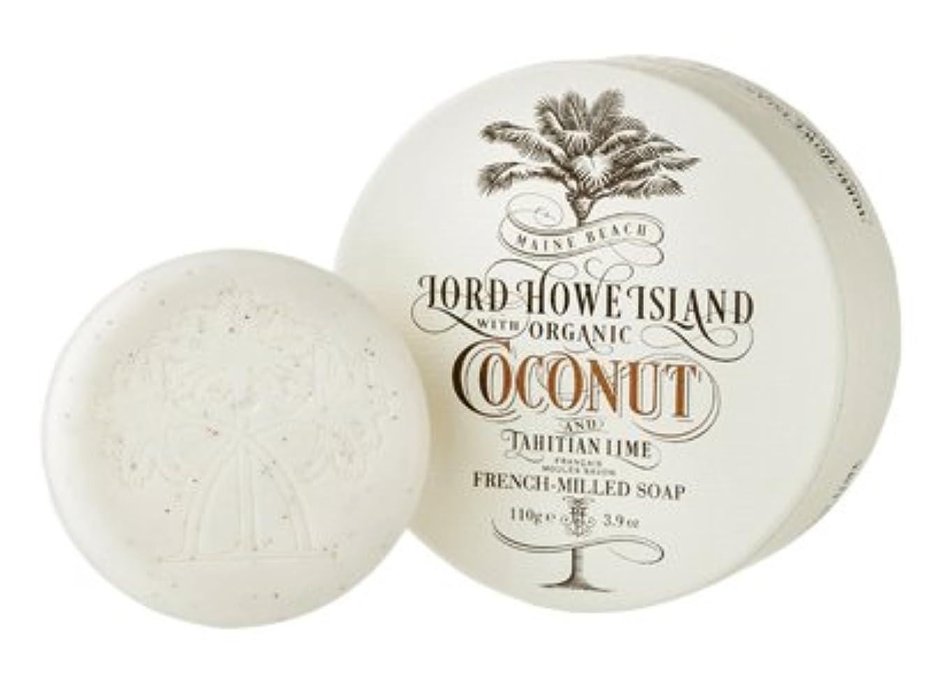 ロードハウス気楽なカリキュラムマインビーチ ココナッツ&ライムシリーズ モイスチャーライジング ソープ