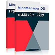 MindManager 2018 for Windows 日本語版 (Electronic Download + Physical Box Delivery)