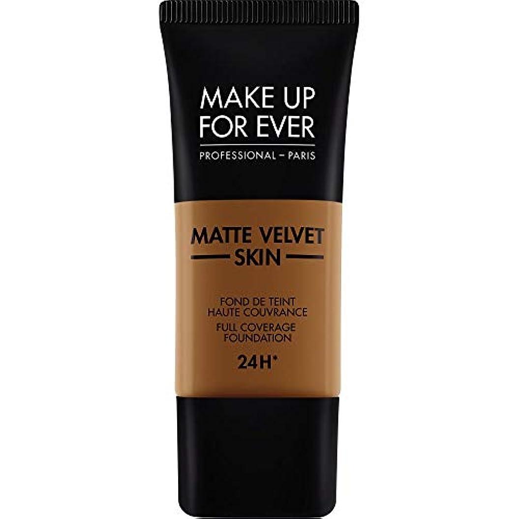 強大な不測の事態電池[MAKE UP FOR EVER] これまでマットベルベットの皮膚のフルカバレッジ基礎30ミリリットルのR530を補う - ブラウン - MAKE UP FOR EVER Matte Velvet Skin Full...