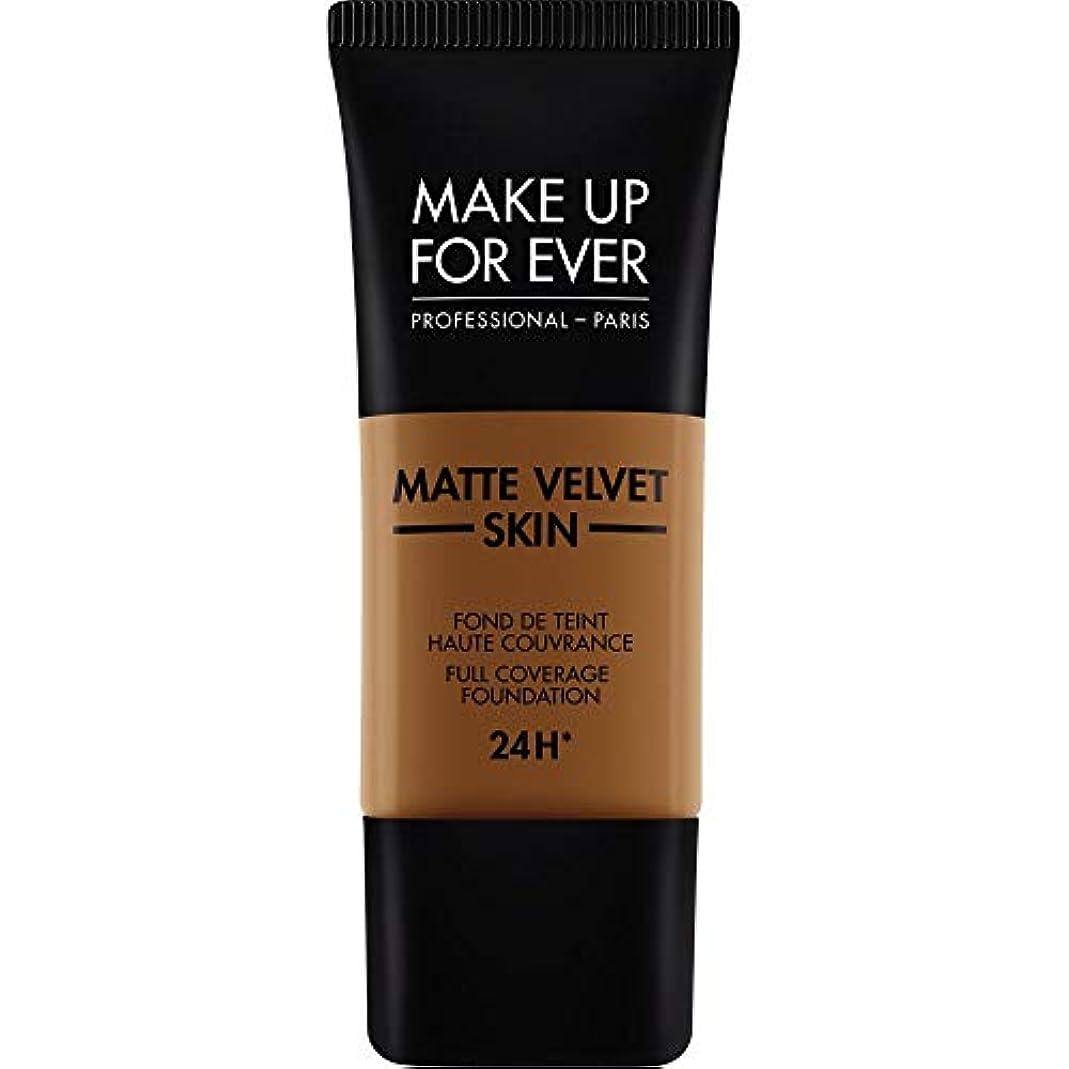 不透明な恋人余剰[MAKE UP FOR EVER] これまでマットベルベットの皮膚のフルカバレッジ基礎30ミリリットルのR530を補う - ブラウン - MAKE UP FOR EVER Matte Velvet Skin Full Coverage Foundation 30ml R530 - Brown [並行輸入品]