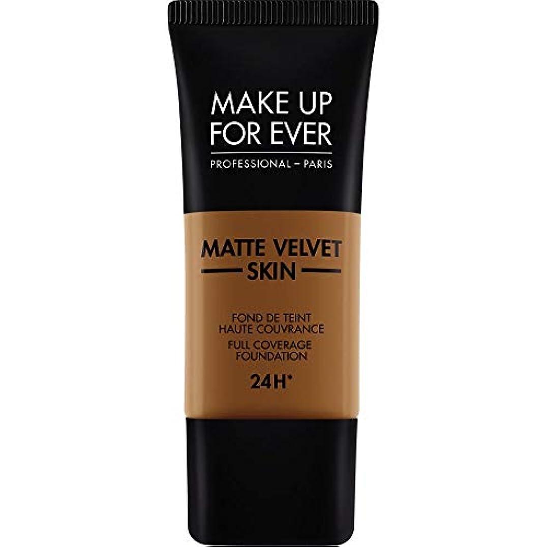 ブリリアント領事館コマンド[MAKE UP FOR EVER] これまでマットベルベットの皮膚のフルカバレッジ基礎30ミリリットルのR530を補う - ブラウン - MAKE UP FOR EVER Matte Velvet Skin Full...