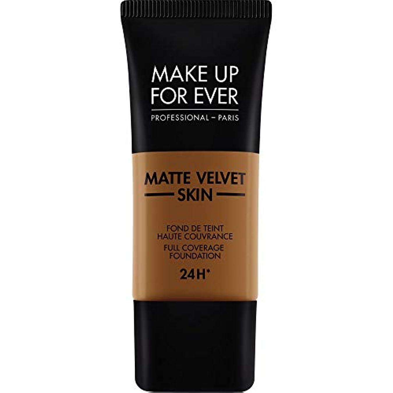 花瓶プライム湿原[MAKE UP FOR EVER] これまでマットベルベットの皮膚のフルカバレッジ基礎30ミリリットルのR530を補う - ブラウン - MAKE UP FOR EVER Matte Velvet Skin Full...