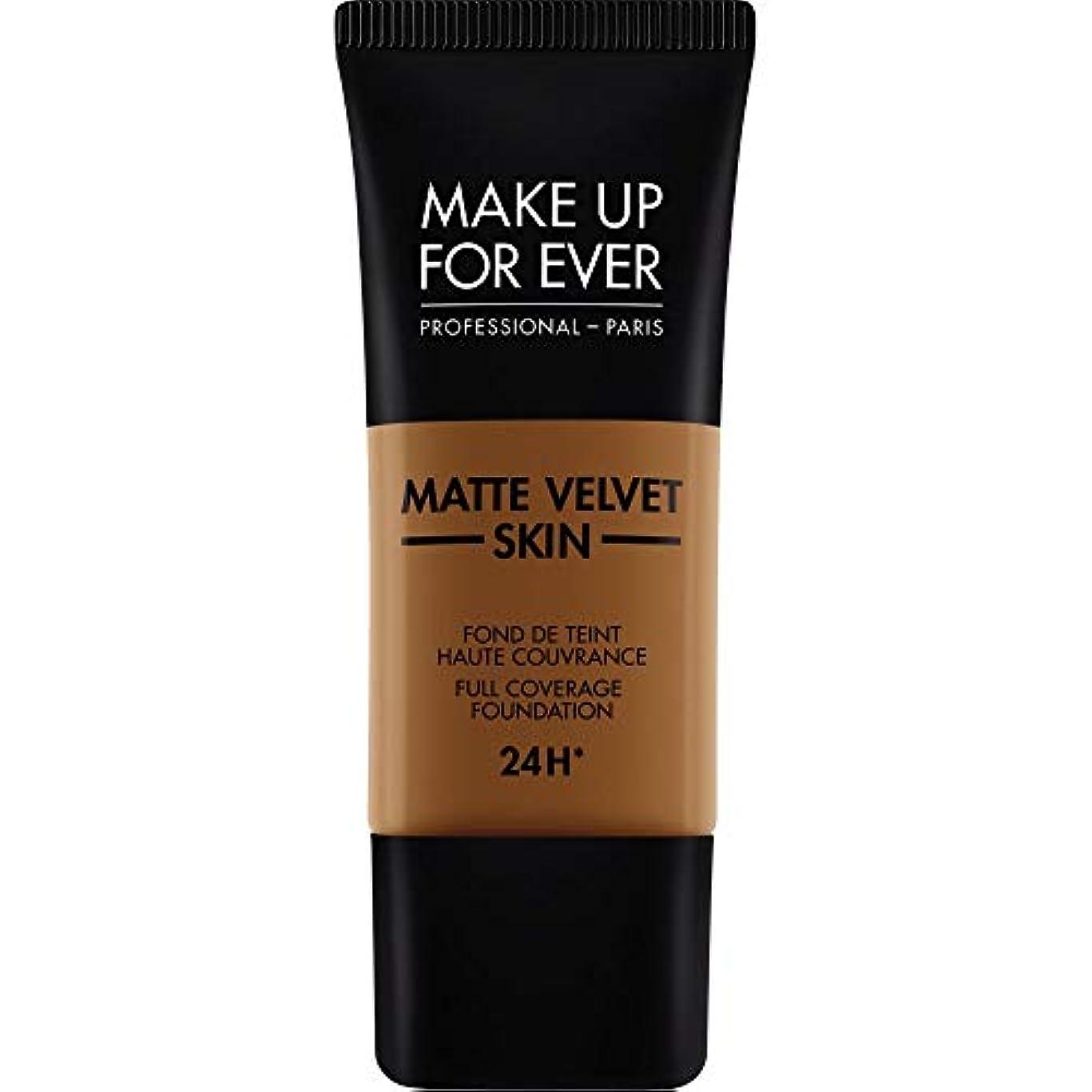 比較的物思いにふける生き残り[MAKE UP FOR EVER] これまでマットベルベットの皮膚のフルカバレッジ基礎30ミリリットルのR530を補う - ブラウン - MAKE UP FOR EVER Matte Velvet Skin Full...