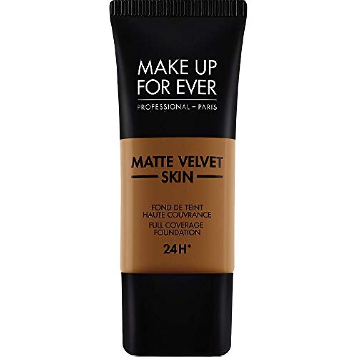 刑務所カスタム代替[MAKE UP FOR EVER] これまでマットベルベットの皮膚のフルカバレッジ基礎30ミリリットルのR530を補う - ブラウン - MAKE UP FOR EVER Matte Velvet Skin Full...