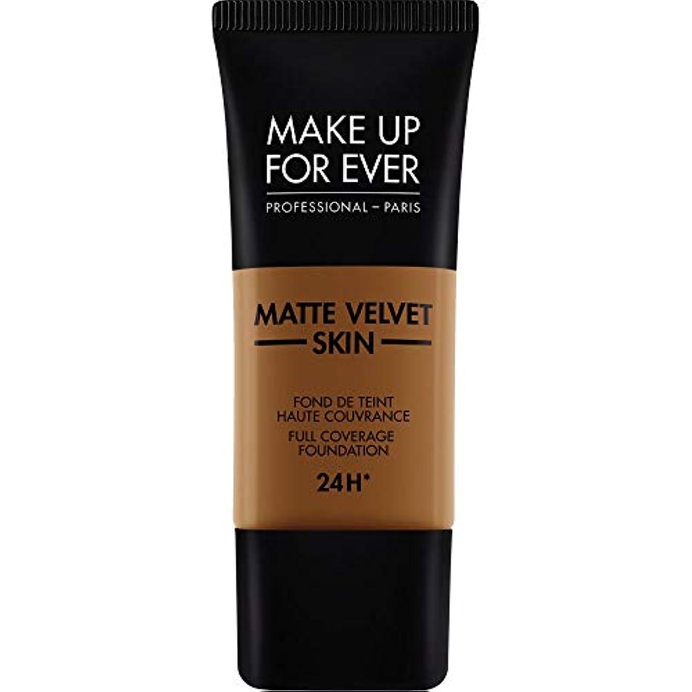 心配火炎歯科の[MAKE UP FOR EVER] これまでマットベルベットの皮膚のフルカバレッジ基礎30ミリリットルのR530を補う - ブラウン - MAKE UP FOR EVER Matte Velvet Skin Full Coverage Foundation 30ml R530 - Brown [並行輸入品]