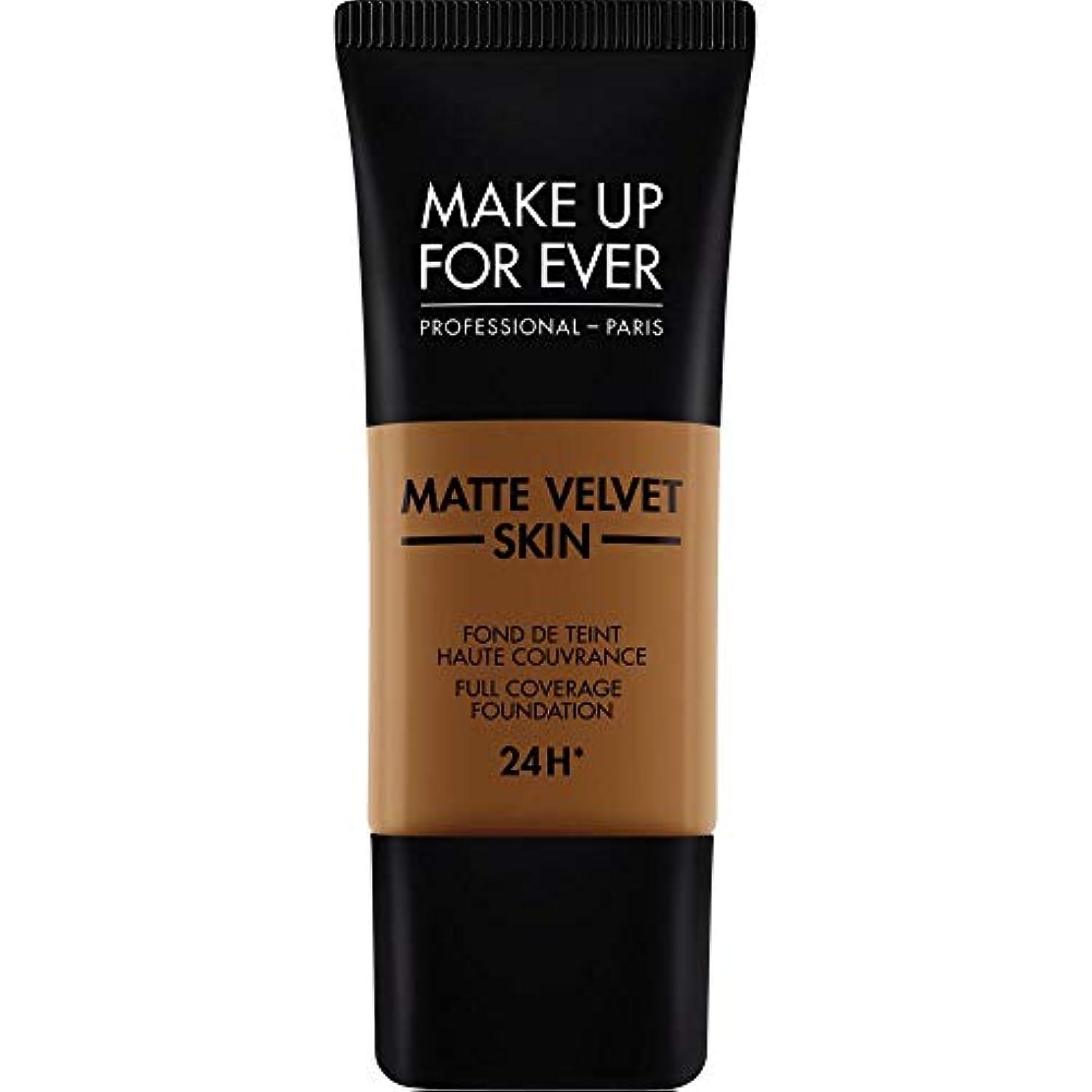 疫病アーティファクトディレクター[MAKE UP FOR EVER] これまでマットベルベットの皮膚のフルカバレッジ基礎30ミリリットルのR530を補う - ブラウン - MAKE UP FOR EVER Matte Velvet Skin Full Coverage Foundation 30ml R530 - Brown [並行輸入品]