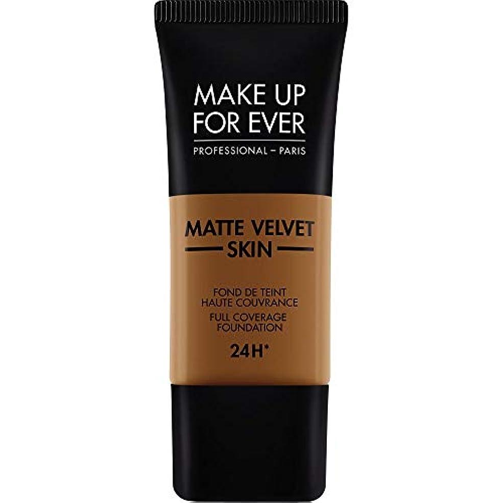 小麦粉知覚できるピアニスト[MAKE UP FOR EVER] これまでマットベルベットの皮膚のフルカバレッジ基礎30ミリリットルのR530を補う - ブラウン - MAKE UP FOR EVER Matte Velvet Skin Full...