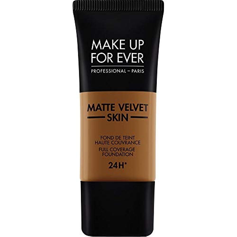 バス鳩超音速[MAKE UP FOR EVER] これまでマットベルベットの皮膚のフルカバレッジ基礎30ミリリットルのR530を補う - ブラウン - MAKE UP FOR EVER Matte Velvet Skin Full...