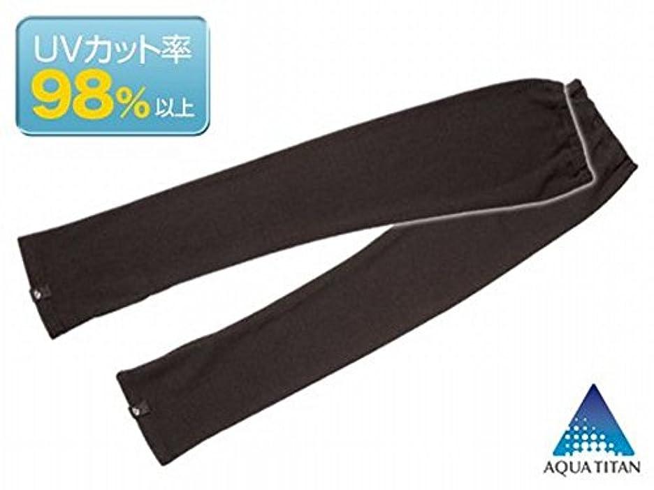 抜粋寄託施しファイテン 【phiten】 UVカット アームカバー