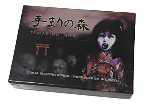 手まりの森 TEMARINO MORI